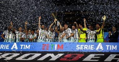 رسميًا.. الدوري الإيطالي يبدأ 19 سبتمبر وينتهى 23 مايو