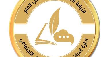"""النيابة العامة: مصور """"تحدى حرق علم الكويت"""" قصد إثبات أن الشعب المصرى ذو مبادئ"""