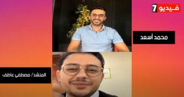 مصطفى عاطف يروى كواليس اختياره كأول مؤذن لمسجد الفتاح العليم أمام الرئيس السيسى