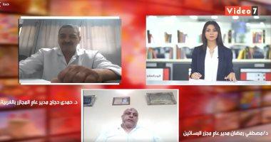 تغطية خاصة لتليفزيون اليوم السابع..المجازر تواصل استقبال أضاحى العيد بالمجان