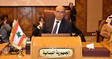 وزير خارجية لبنان: بلدنا غير محاصر ولاتوجد أزمة دبلوماسية مع المجتمع الدولى