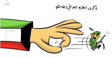 كاريكاتير صحيفة كويتية يستعيد ذكرى الغزو العراقي للكويت