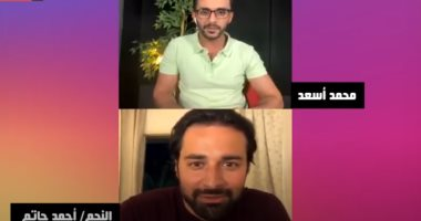 """بعد نجاح الغسالة.. أحمد حاتم يعلن خلال لايف اليوم السابع تفاصيل """"قمر 14"""""""