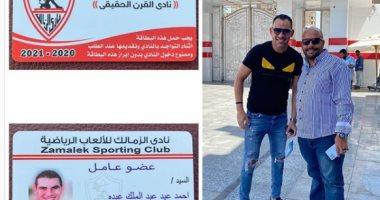 أحمد عيد بصورة من أمام نادى الزمالك: روحت لاقيت متعلق على البوابة نادي القرن
