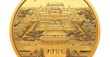 الصين تصدر عملات ذهبية وفضية تذكارية فى الذكرى الـ600 للمدينة المحرمة.. صور