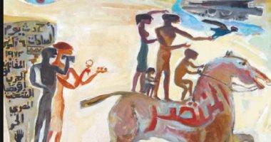 """100 لوحة مصرية.. """"المنتصر """" لـ الفنان حامد ندا الاحتفال بحرب 1973"""
