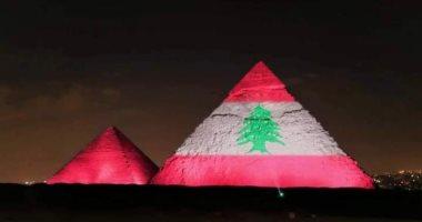 صورة لعلم لبنان على الأهرامات منذ عامين تؤكد الروابط بين البلدين