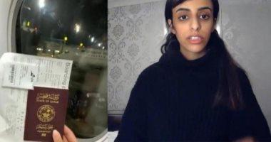 """""""ميدل إيست آى"""": قطرية هاربة إلى لندن تفضح اضطهاد النساء بالدوحة"""