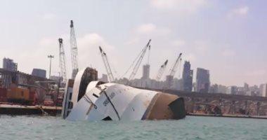 فيديو.. مصرع شخصين وإصابة 7 فى غرق باخرة سياحية متأثرة بانفجار مرفأ بيروت