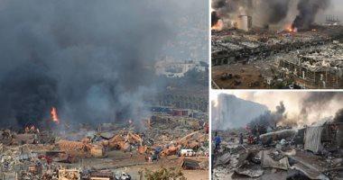 16 كاميرا توثق انفجار مرفأ بيروت من زوايا مختلفة.. فيديو