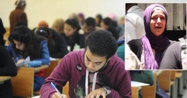 تعليم القليوبية تعلن تخصيص مدرستين لتلقى تظلمات الثانوية ببنها وشبرا الخيمة