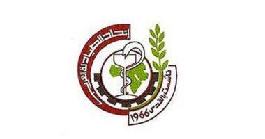 اتحاد الصيادلة العرب يطالب المؤسسات الصيدلانية بدعم لبنان بالمساعدات الطبية