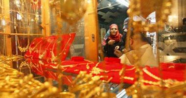 استقرار أسعار الذهب اليوم السبت 12-9-2020 فى مصر