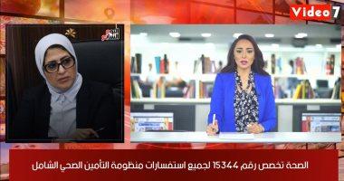 موجز خدمات تليفزيون اليوم السابع.. بدء التقدم لكلية الشرطة وسعر تاريخي للذهب