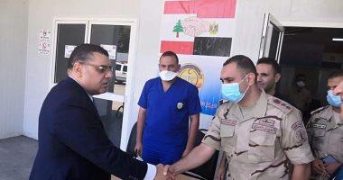 سفير القاهرة لدى لبنان يتفقد المستشفى الميدانى المصرى فى بيروت
