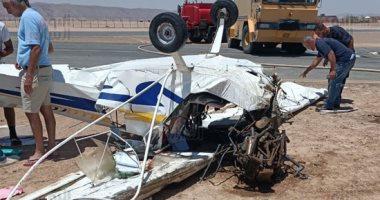تفاصيل سقوط طائرة شراعية بمطار الجونة ومصرع شخصين.. فيديو