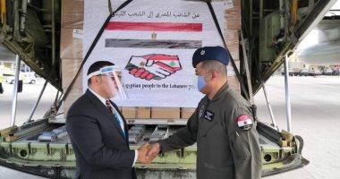مساعدات إلي الشعب اللبناني
