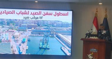 أسامة ربيع: 90 ألف سفينة عبرت قناة السويس الجديدة منذ الافتتاح.. صور