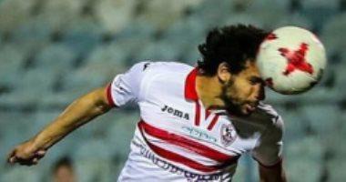 تأكد غياب محمود علاء مباراة