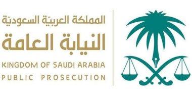 السعودية نيوز |                                              نيابة السعودية توجه بالقبض على أشخاص نشروا محتوى يثير التعصب الرياضى