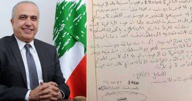 فيديو.. وفاة غامضة لمسئول لبنانى طالب بنقل نترات الأمونيوم من مرفأ بيروت