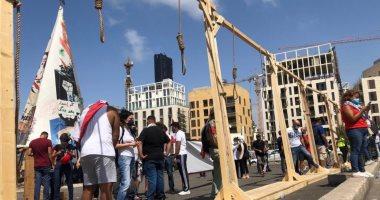 """لبنانيون يعلقون المشانق للفاسدين فى كل ساحات بيروت بمظاهرات """"يوم الحساب"""""""