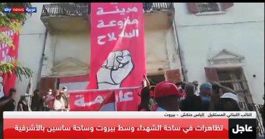 متظاهرون يحرقون صور الرئيس اللبنانى فى مبنى وزارة الخارجية