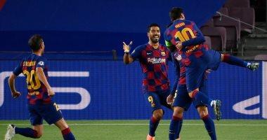 """هدف لينجليه يحمل رقمًا مميزًا لـ """"برشلونة"""" في تاريخ مشاركاته بدوري الأبطال"""