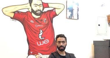 حسين الشحات في أجرأ حوار: أنا أفضل لاعب في مصر.. وهدف الزمالك الأغلى بمسيرتي