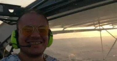 اليوم السابع يحذف تقريرا عن أسرة الطيار ضحية طائرة الجونة استجابة لأسرته  الكريمة