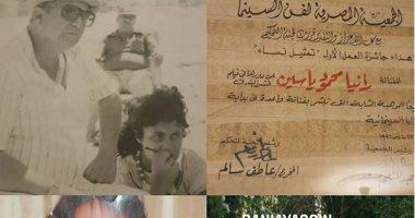 تعرف على سر أول جائزة حصلت عليها رانيا محمود ياسين فى مشوارها الفنى