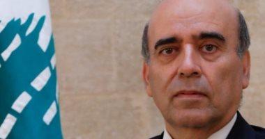 7 أيام فى الحكم.. استقالة وزير الخارجية اللبنانى عقب توليه المنصب الأسبوع الماضى