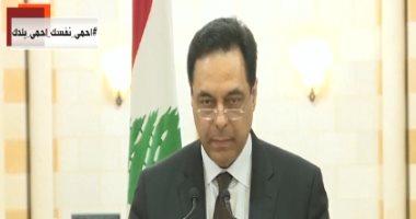 حسان دياب: المطلوب تغيير من كانوا هم المأساة الحقيقية للشعب اللبناني