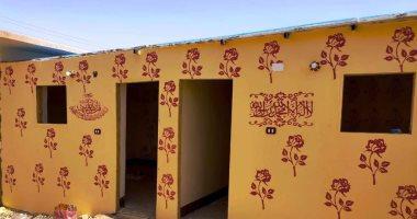 حياة كريمة توجه 103 مليارات جنيه لتطوير القرى الأكثر فقرا ومحافظة أسيوط في الصدارة