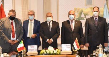 العربية للتصنيع توقع عقدا مع شركة إيطالية لإنشاء مصنع سرنجات آمنة