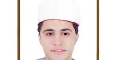 أول الثانوية الأزهرية: سألتحق بكلية اللغات والترجمة لأدافع عن صورة الإسلام