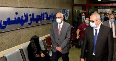 رئيس جامعة المنصورة يفتتح تطوير وحدات طبية بمركز جراحة الجهاز الهضمى بـ34 مليون جنيه