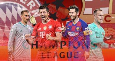 التشكيل المتوقع لمباراة برشلونة وبايرن ميونخ في دورى أبطال أوروبا