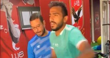 """كهربا يتدرب فى الجيم على أغنية """"أنا الأهلى"""" بعد حكم الفيفا.. فيديو"""