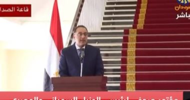 مصر والسودان يتفقان على التزام بمفاوضات سد النهضة لتحقيق مصالح الشعوب