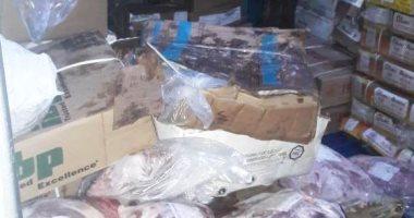 شرطة التموين تضبط أطنان من اللحوم الفاسدة فى عيد الأضحى المبارك.. تفاصيل