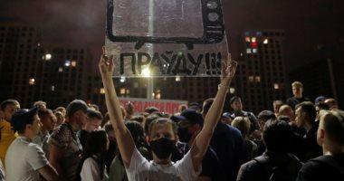 سفير روسيا البيضاء لدى سلوفاكيا يعلن تضامنه مع المحتجين فى بلاده