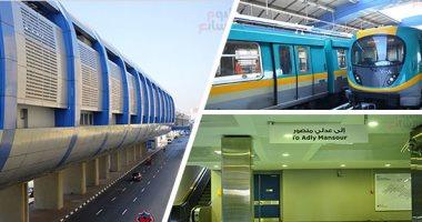 """6 معلومات عن مجمعة التأمين"""" ضد حوادث القطارات ومترو الأنفاق ..تعرف عليها"""