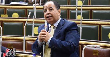 عبد العال يمازح وزير المالية: أنت زبون عندنا خلينا نبدأ باللى بنشوفه كل سنة مرة