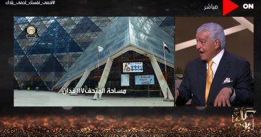 """""""زاهى حواس"""" يكشف عن وعد وزير التعليم بتدريس اللغة الهيروغليفية"""