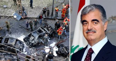 الخارجية الإسرائيلية عن قضية الحريرى: حزب الله اتخذ الشعب اللبنانى رهينة