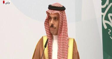 السعودية نيوز |                                              وزير الخارجية السعودى: المواقف الإسرائيلية أحادية الجانب تعرقل عملية السلام