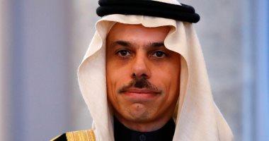"""وزير الخارجية السعودي لـ""""رويترز"""": نؤيد التطبيع الكامل مع إسرائيل بشرط إقرار اتفاق سلام يضمن دولة للفلسطينيين"""