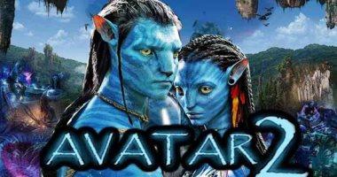 بعد تأجيل طرحه 8 مرات .. الجزء الثاني من Avatar جاهز للعرض