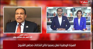 """حسام الخولى يكشف لـ تليفزيون اليوم السابع مصير القائمة الوطنية داخل """"الشيوخ"""""""